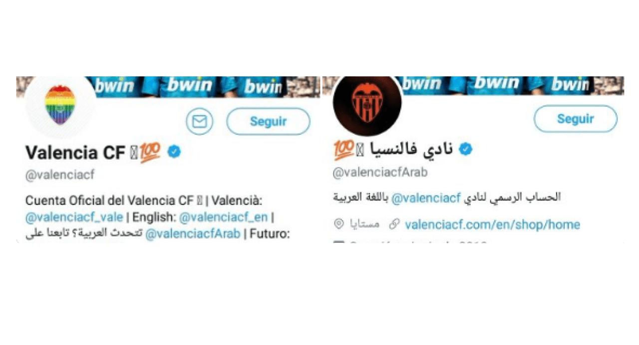 Diferencias entre perfiles oficiales del Valencia CF en Twitter