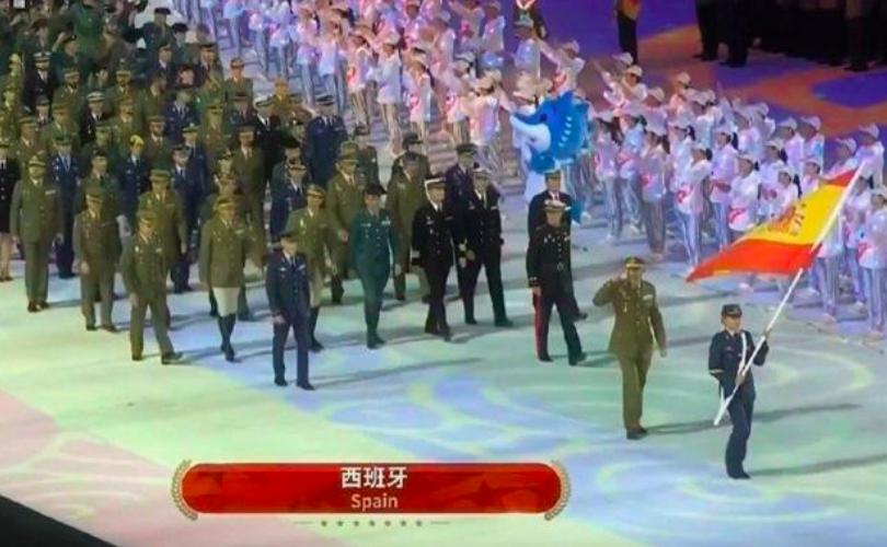 Participación española en los Juegos Mundiales Militares de Wuhan
