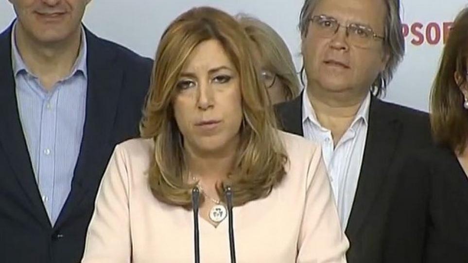 Susana Díaz tras la primarias que perdió contra Pedro Sánchez.